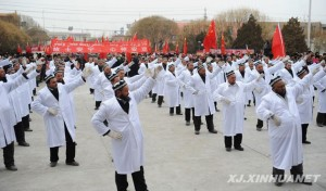 dancing imams