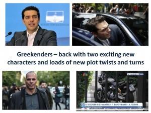 greekenders1